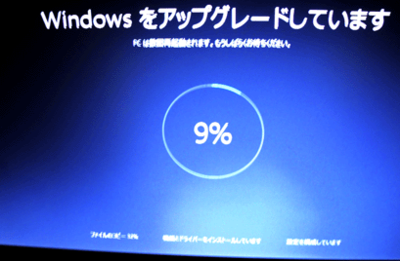 Win10_install_now