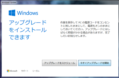 Win10_up_004