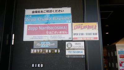 Zepposakabayside1_2